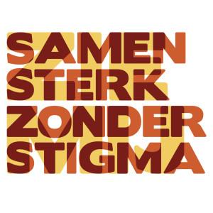 samen sterk zonder stigma